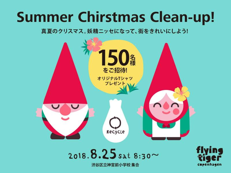 Summer Christmas Clean-up!画像