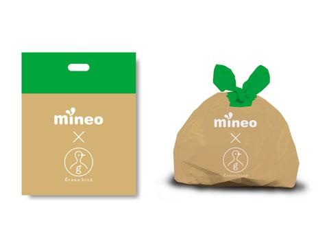 「mineo green project」in仙台!画像
